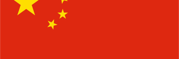 Access Blocked Websites in China