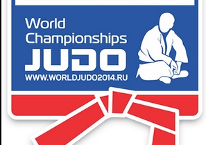 Using A VPN To Watch The 2014 World Judo Championships