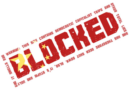 blocked%20china%281%29 Pakistan Government Blocked 13,000 Obscene Websites